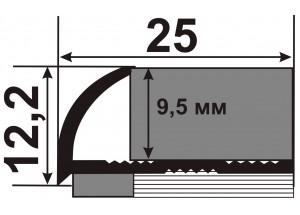 НАП 10 - Алюминиевый порожек для керамической плитки