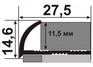 НАП 12 - Алюминиевый порожек для керамической плитки