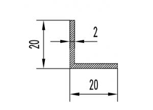 Уголок алюминиевый  20х20х2 мм БП  Вес 0.208 кг Цена за 1 м.п.