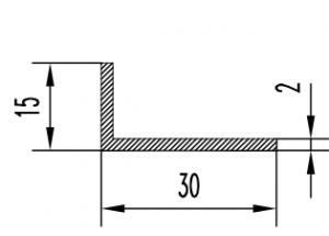 Уголок алюминиевый  20х8х2 мм Анод  Вес 0.233 кг Цена за 1 м.п.