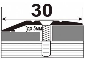 АП 007 Алюминиевый порожек разноуровневый