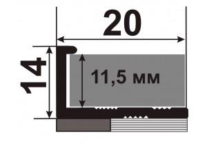 АП 12- Алюминиевый порожек для керамической плитки