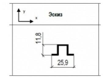 отбортованный швеллер  26х10