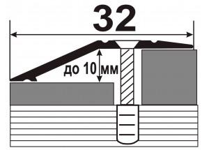 АП 10 Алюминиевый порожек разноуровневый